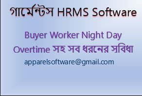 HRMS ERP Software